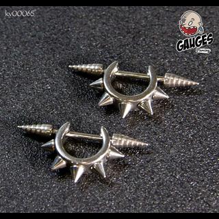 5 horizontal key metal spikes